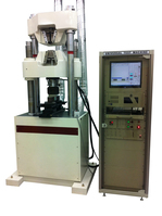 UNIVERSAL TEST MACHINE
